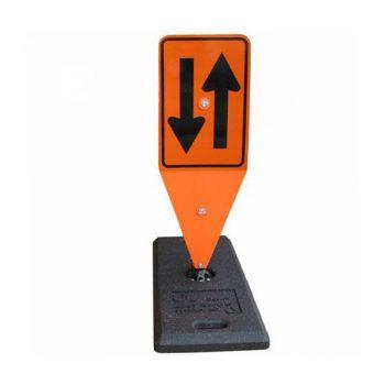 Opposing Traffic Lane Divider